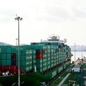 Panama Canal II