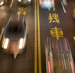 Chinese Road Markings
