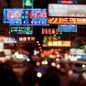Hong Kong, China, 2011 | Mong Kok 3