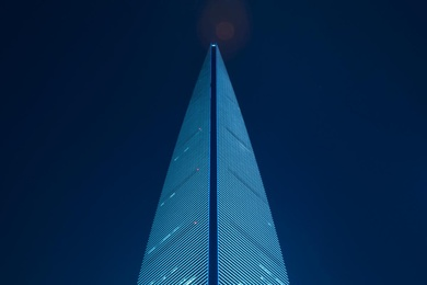 World Financial Centre 3