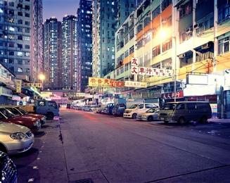 Hong Kong #94