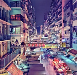 Hong Kong #09