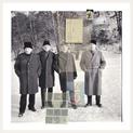 Mein Vaterundseine Brüder, Berlin 1963