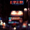 Hong Kong, China, 2011 | Mong Kok 4