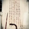 Hong Kong, China, 2011 | Sheung Wan Wing Lee Street 1