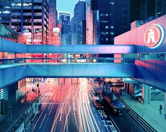 Hong Kong #84