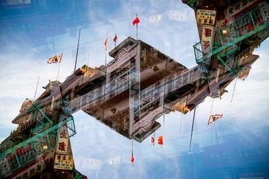 Chinatown 50